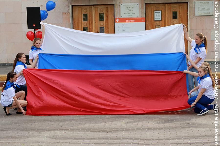 Программа праздничных мероприятий, посвященных празднованию Дня России