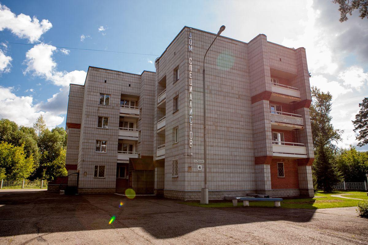 СХК выставил на продажу корпоративную мини-гостиницу