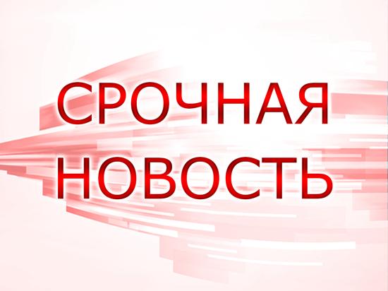 Правительство РФ объявило параметры повышения пенсионного возраста