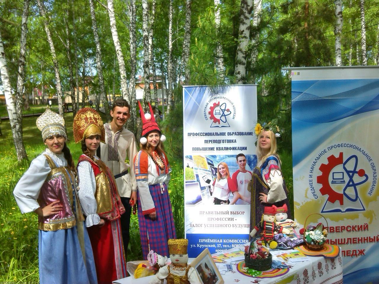 Студенты провели мастер-класс для участников областного эколого-этнографического фестиваля