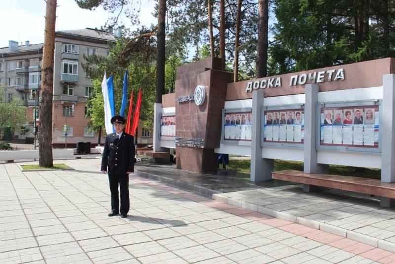 Сотрудник УМВД России по ЗАТО Северск отмечен занесением на городскую Доску почета