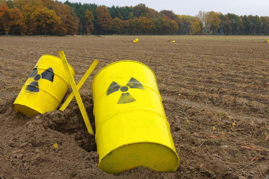 Экологи требуют открытости информации о радиоактивных отходах