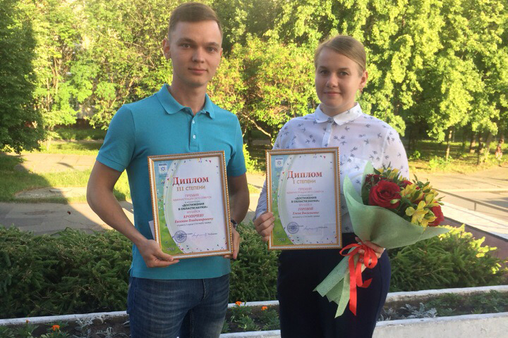 Студенты и аспирант удостоены премии за выдающиеся заслуги в области молодежной политики