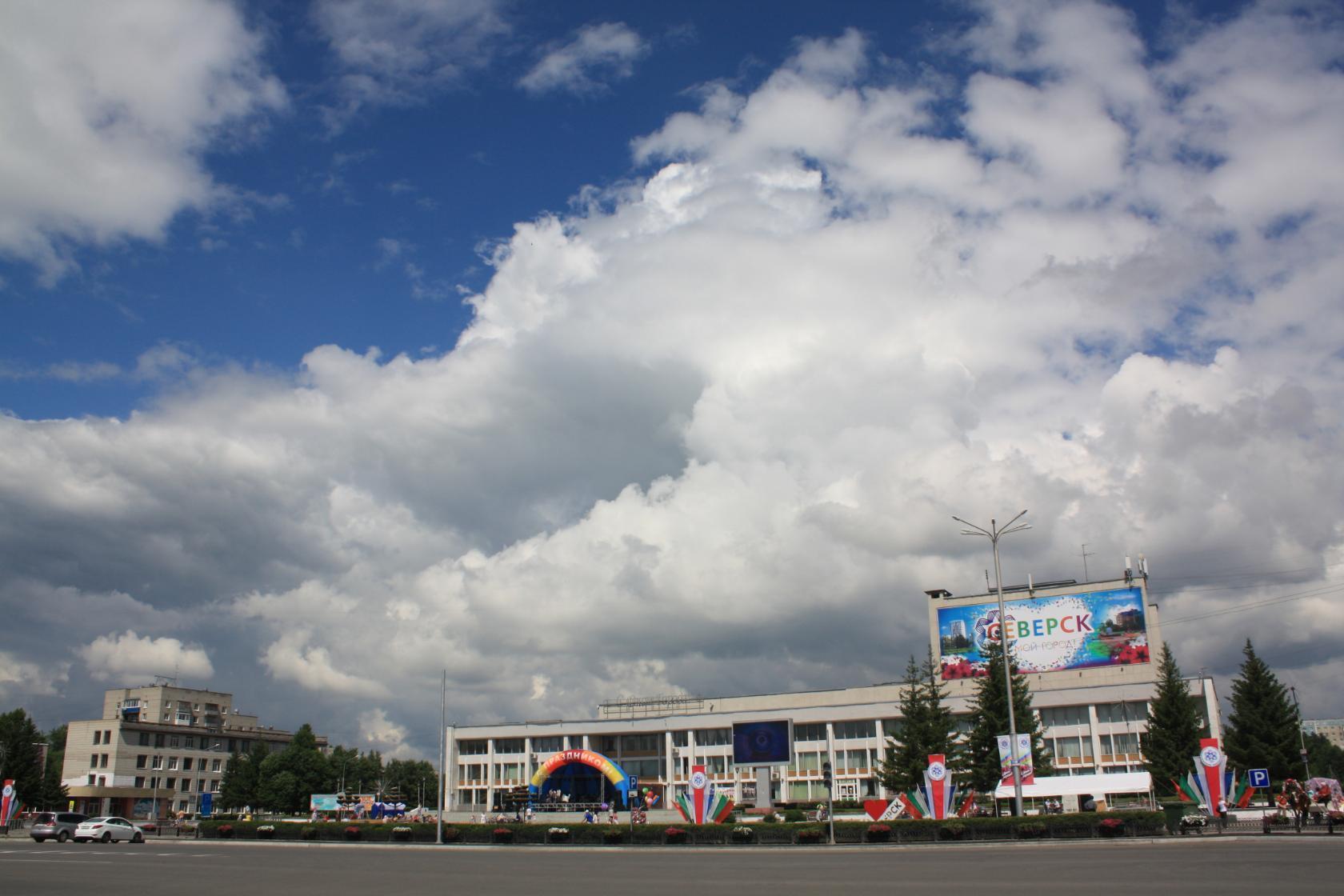 День города на снимках северчан