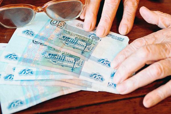 Отменили выплату малоимущим пенсионерам