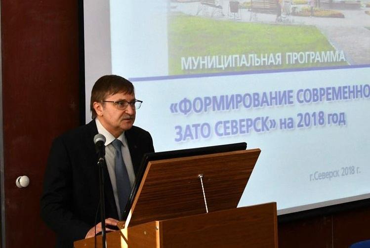 Роман Мазур стал начальником департамента природных ресурсов и охраны окружающей среды Томской области