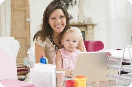 Обучение женщин с детьми до 3-х лет