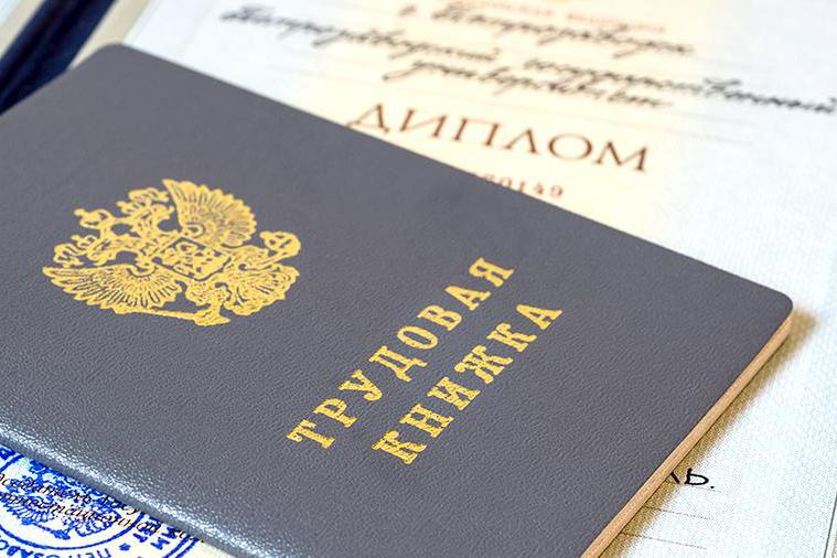 Всё больше россиян считают, что хорошо устроиться в жизни можно и без высшего образования