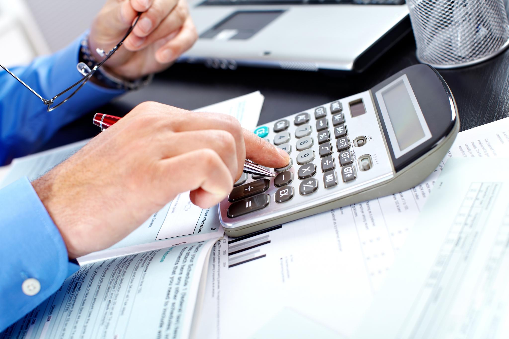 Дополнительные страховые взносы на накопительную пенсию