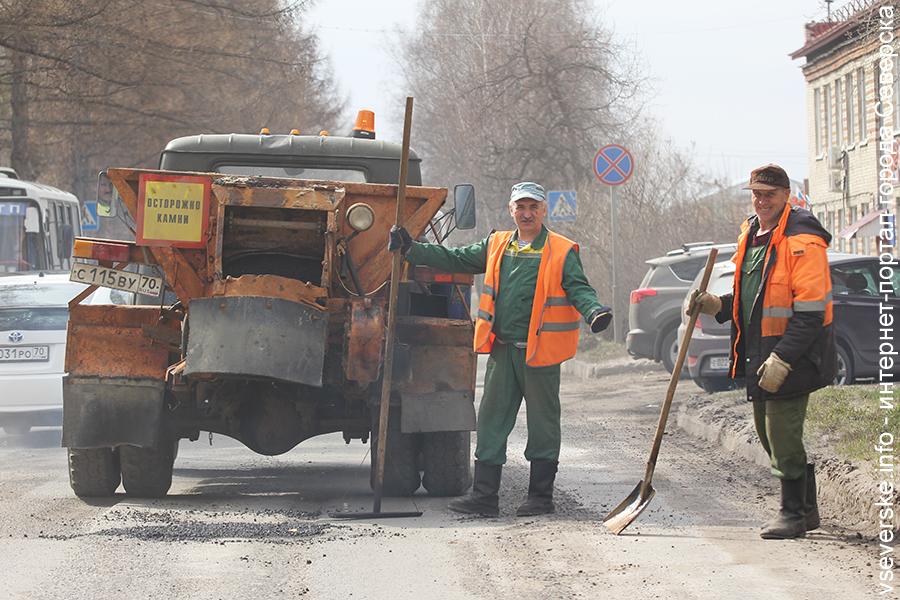 В городе все дороги приведут в нормальное состояние за 3-5 лет