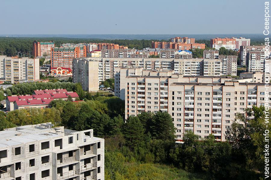 Северск может стать «умным городом»