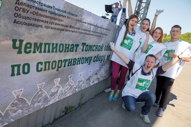 Открыт прием заявок для участия в чемпионате по спортивному сбору мусора
