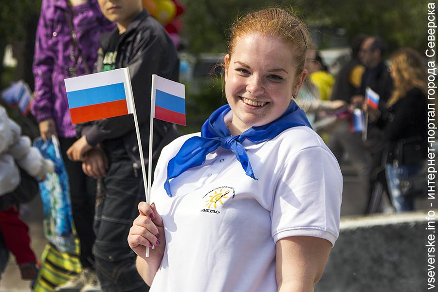 Сегодня отпразднуют День государственного флага России