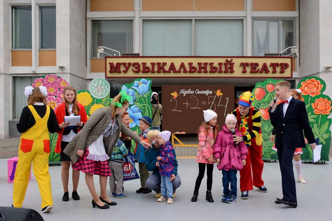 В этом году 1165 детей пошли в первые классы