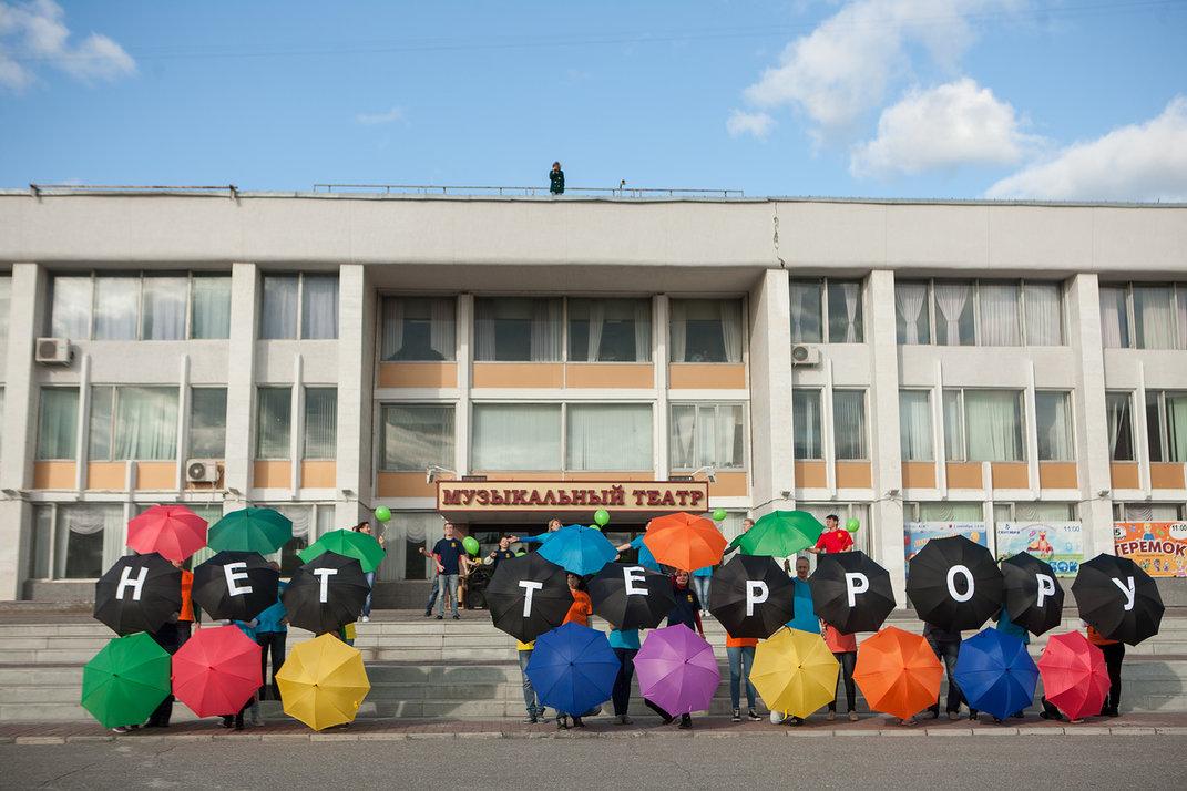 Театр за мир во всем мире