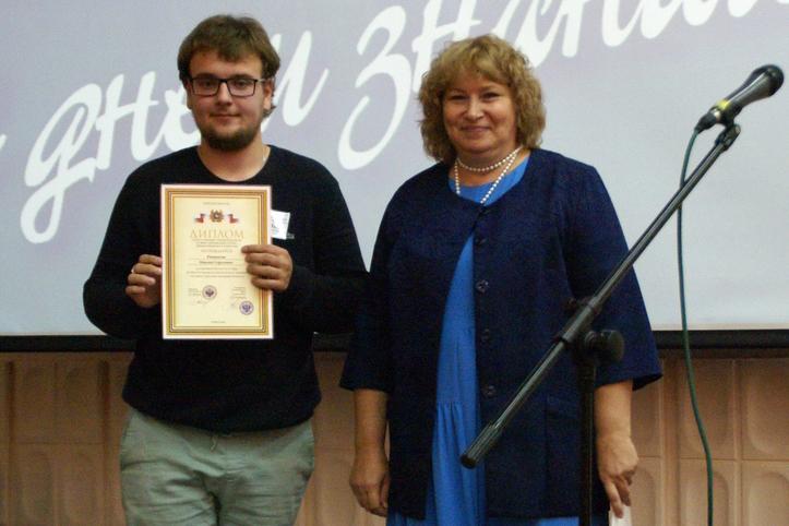 Четыре студента удостоены звания «Лауреат премии Томской области в сфере образования, науки, здравоохранения и культуры»