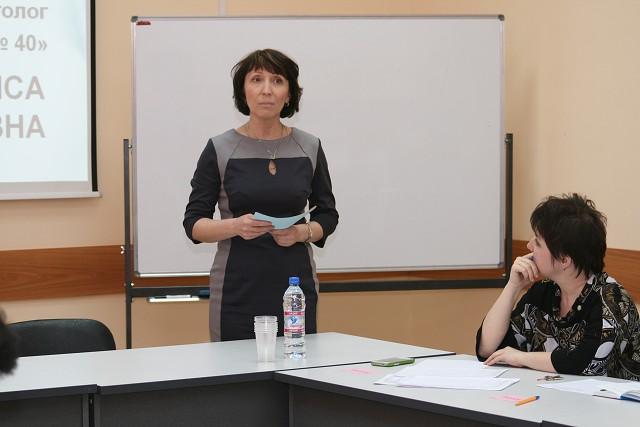 Педагог детского сада № 40 победила в региональном конкурсе учителей-дефектологов