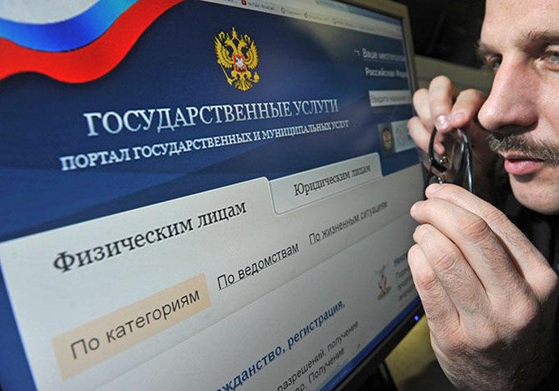 Пенсионный фонд РФ поможет зарегистрироваться на Едином портале госуслуг