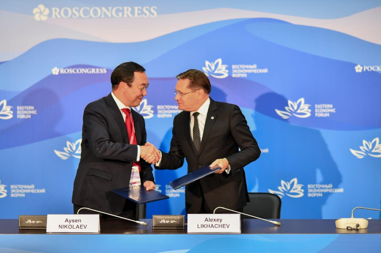 Строительство АЭС малой мощности в Якутии