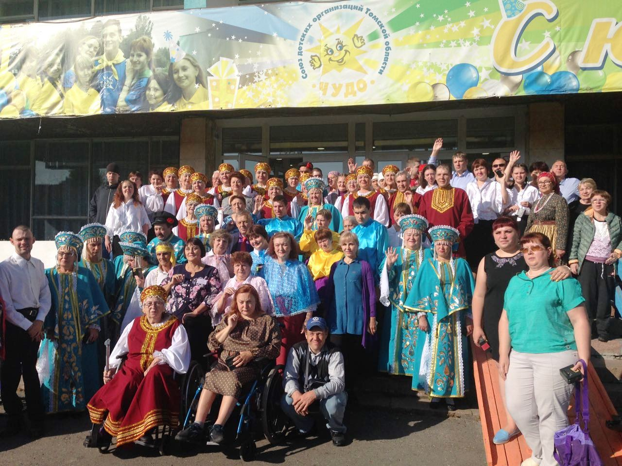 «Северские зори» - праздник спорта и творчества!