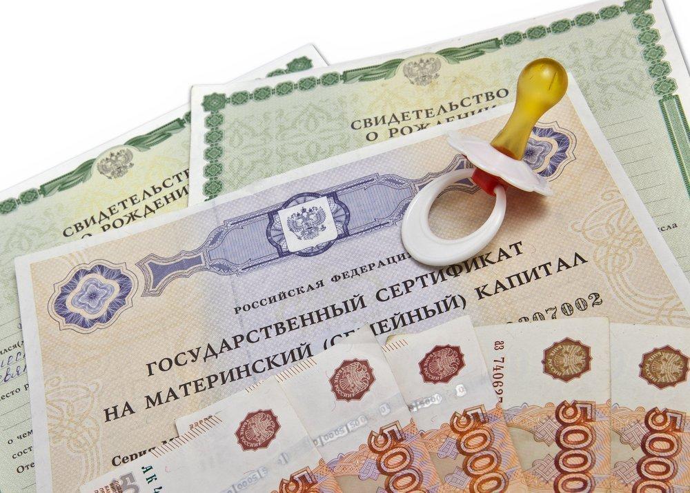 Для определения права на ежемесячную выплату из материнского капитала поможет семейный калькулятор