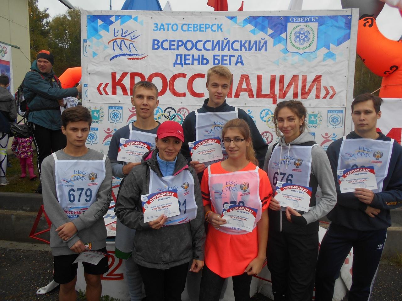 Студенты СПК заняли призовые места на соревнованиях «Кросс нации»