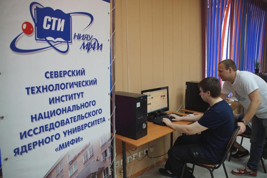 Северский институт приступил к подготовке специалистов по проекту «Прорыв»