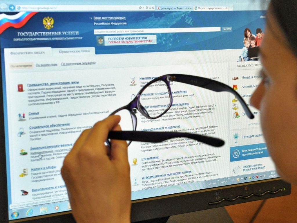 Жители области смогут принять участие в пробной переписи населения в интернете