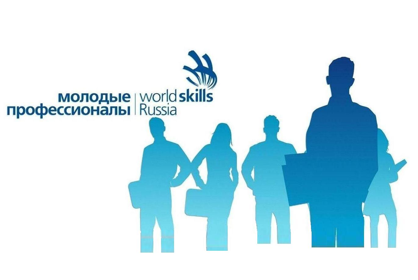 В Северском промышленном колледже пройдет отборочный этап регионального чемпионата «Молодые профессионалы» (WorldSkills Russia)