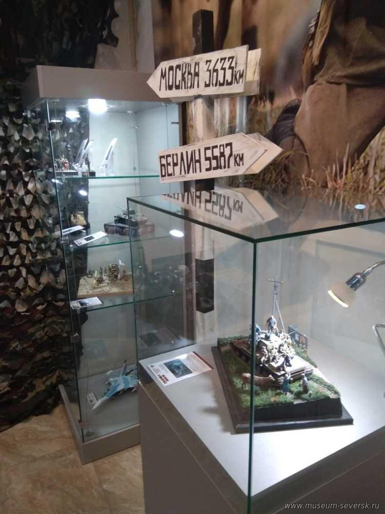 Северский музей приглашает в мир «говорящих машин»