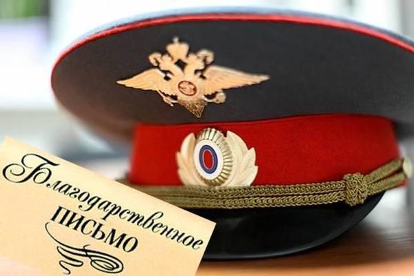 Северчанка поблагодарила полицейских за профессионализм