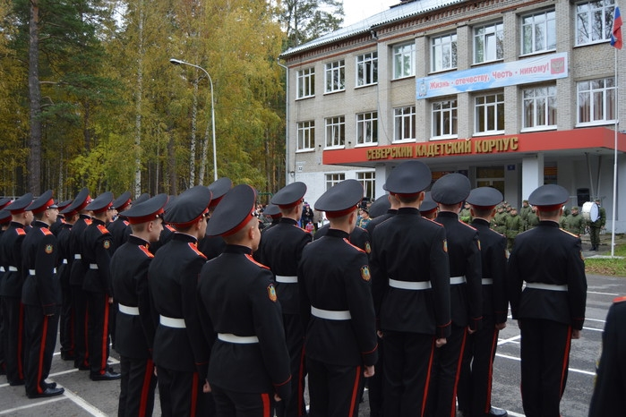 Сегодня свой юбилей отмечает Северский кадетский корпус