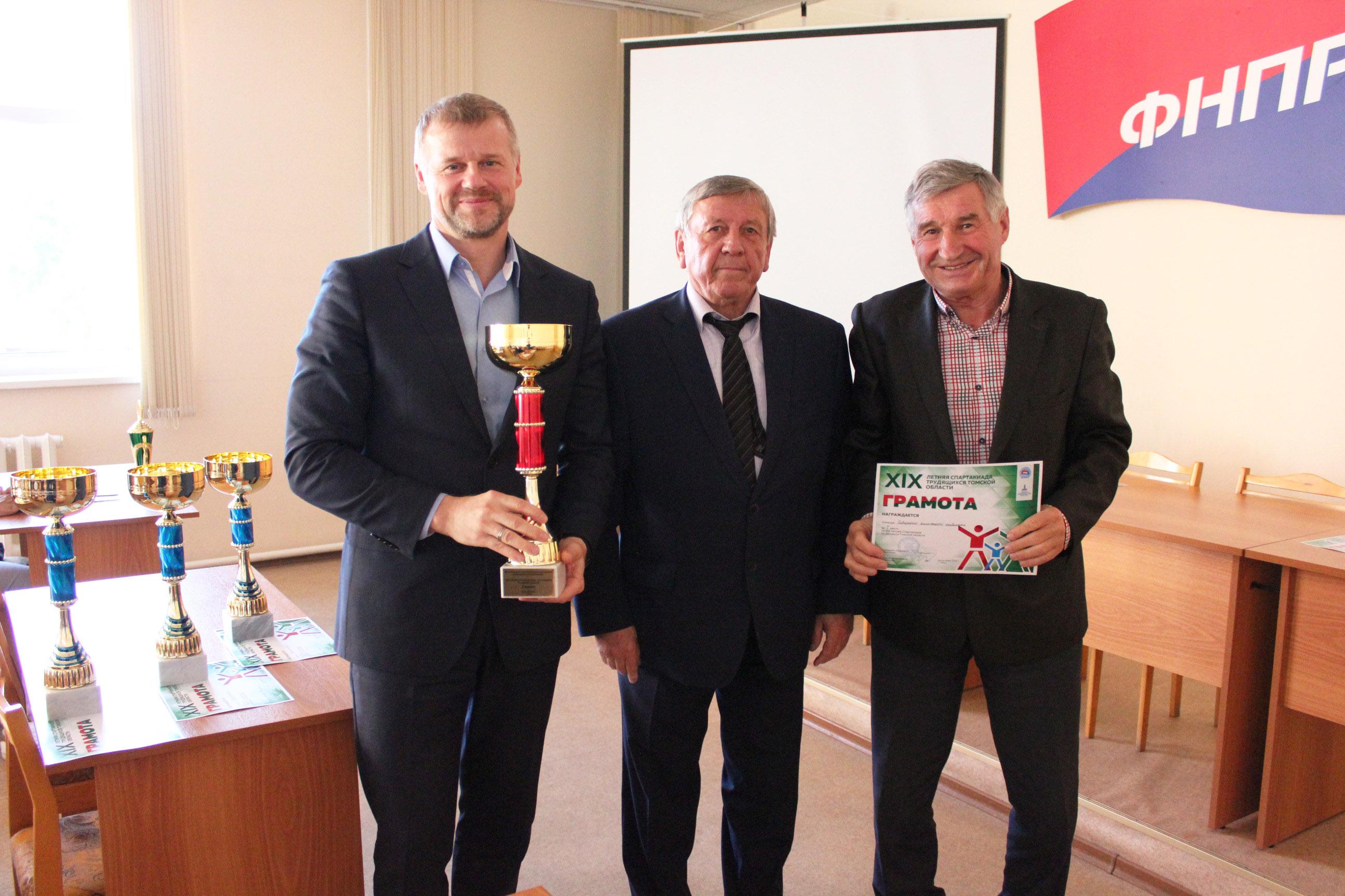 Команда СХК стала победителем XIX летней спартакиады трудящихся Томской области