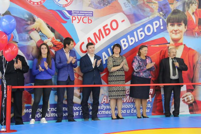 Торжественное открытие спортивного зала для занятий самбо в школе №198