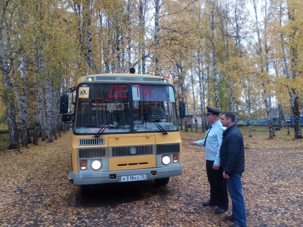 Северские автоинспекторы провели профилактическое мероприятие «Школьный автобус»