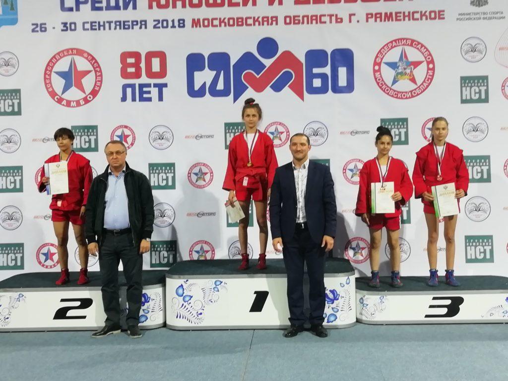 Северчанка завоевала бронзу в Первенстве России по самбо
