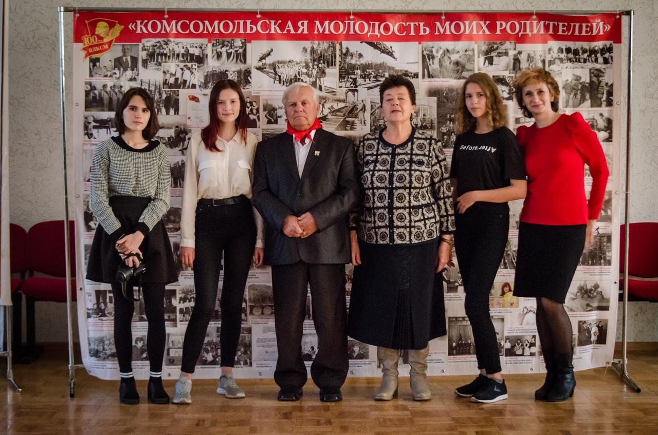 Итоги фотоконкурса «Комсомольская молодость моих родителей»
