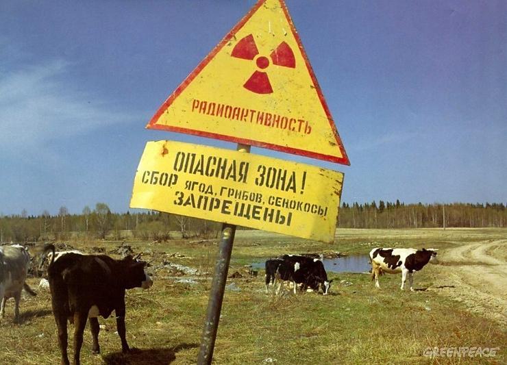 Когда томичи начнут пить радиоактивную воду?