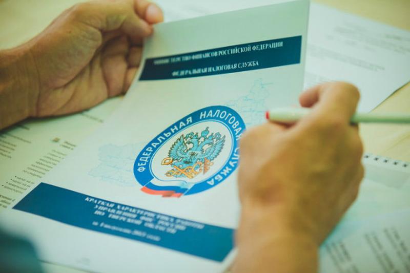 Налоговые органы начали проверять достоверность адресов, указанных в ЕГРЮЛ