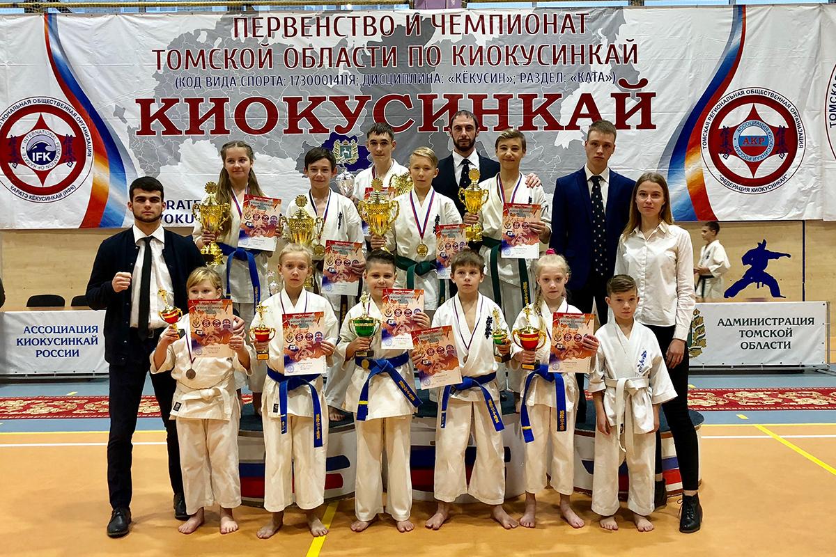 Успехи северчан на Первенстве Томской области по киокусинкай