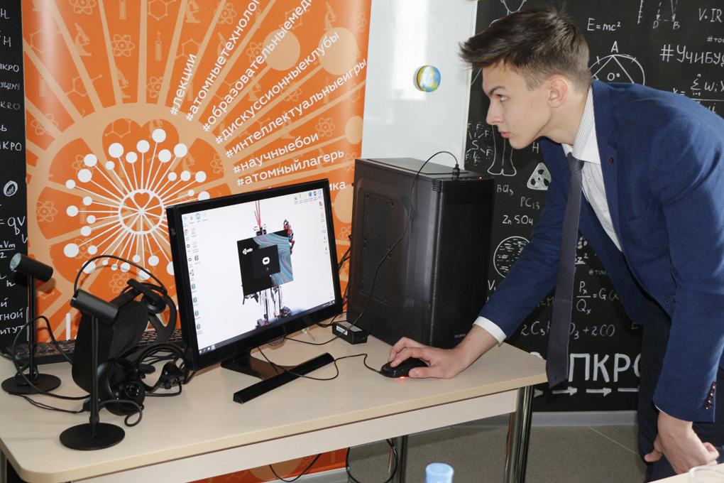 Северские школьники представили свои доклады на международной конференции
