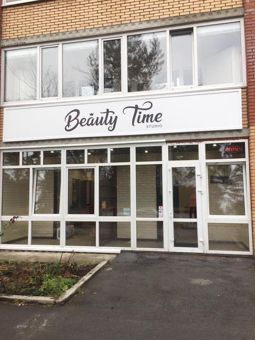 В Северске открылась новая студия красоты
