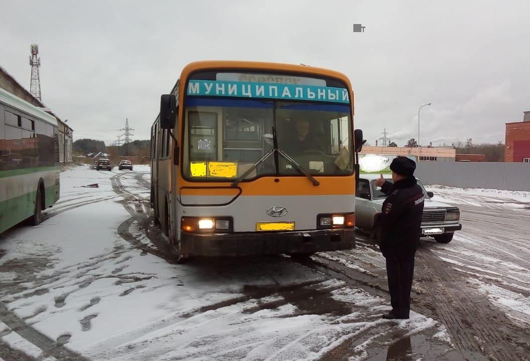 В Северске проведена операция «Автобус»