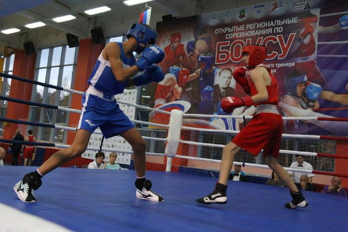 Результаты открытых региональных соревнований по боксу, посвященных памяти первого тренера города