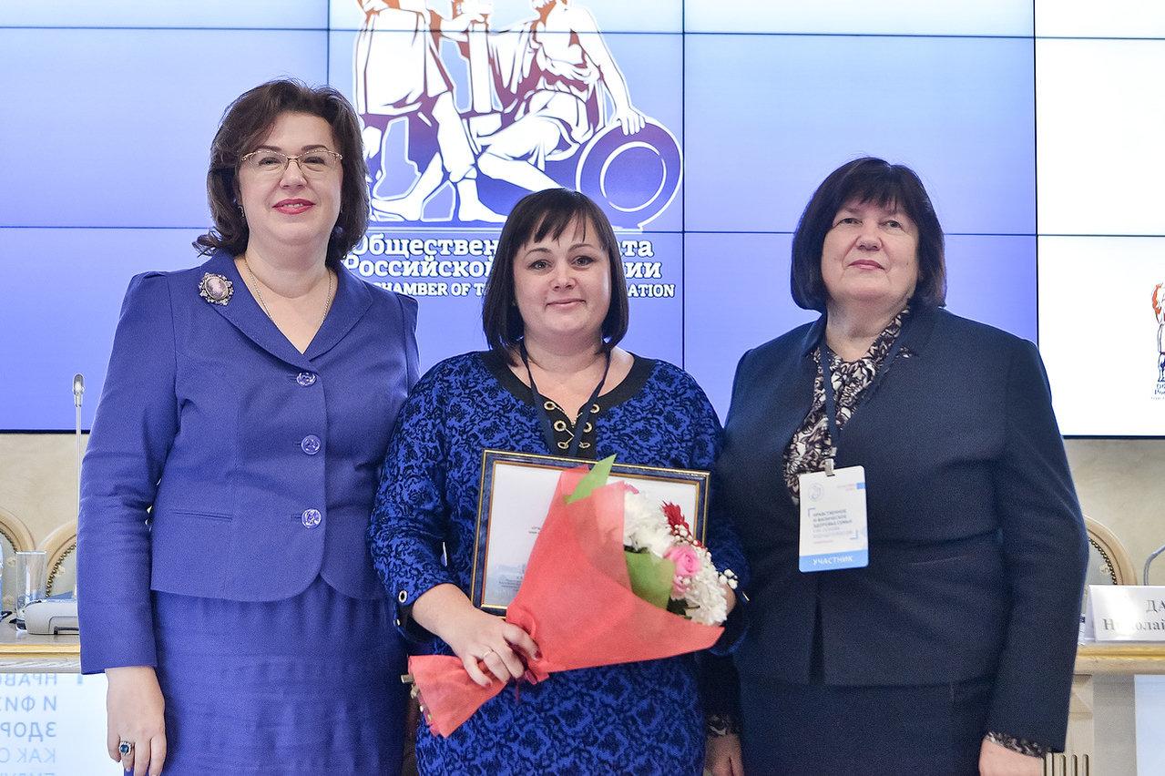 Ольга Старосветская заняла 1 место во Всероссийском конкурсе «Святость материнства»