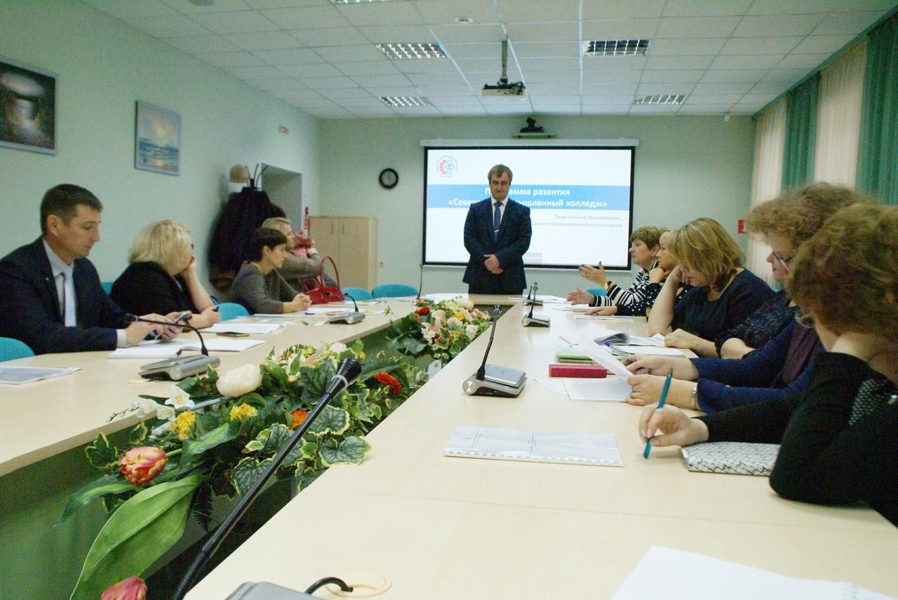 Коллектив СПК успешно защитил Программу развития, определяющую стратегию развития учебного заведения до 2024 года