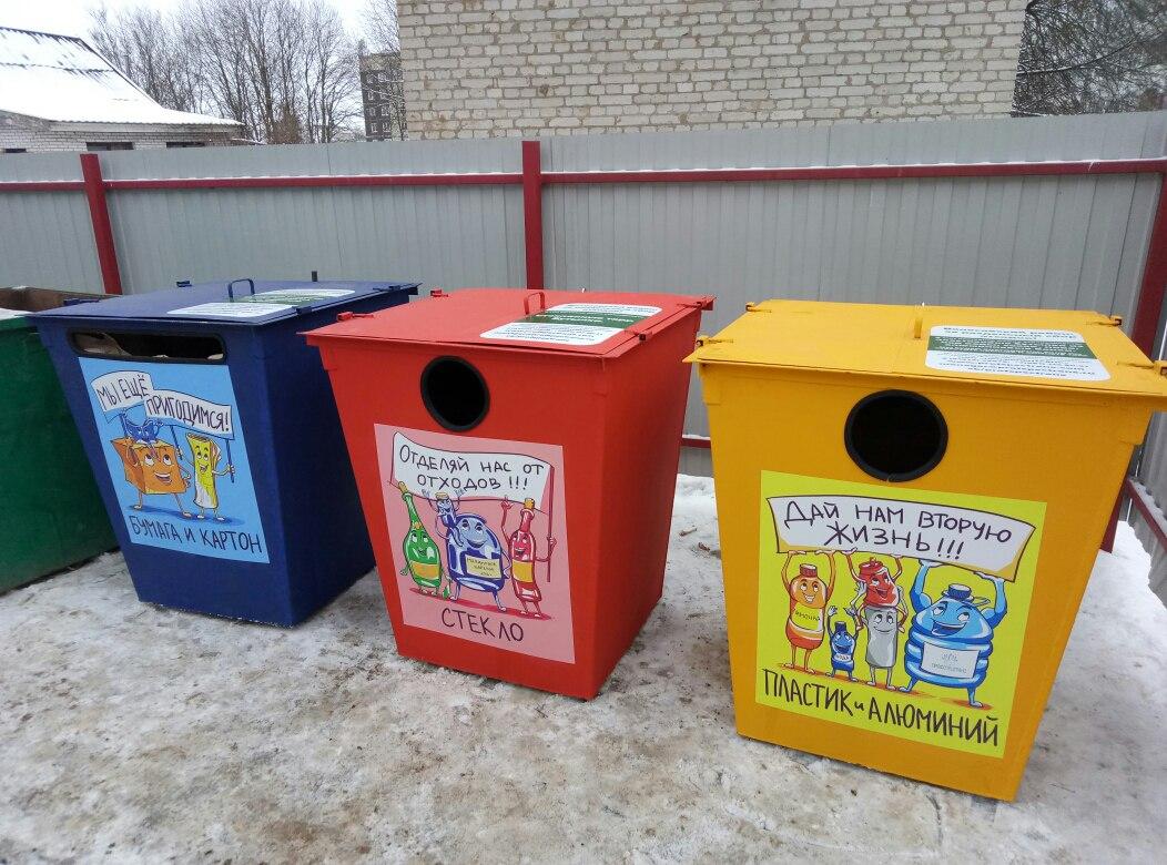 В школе №198 установили контейнеры для сбора бумаги и пластика