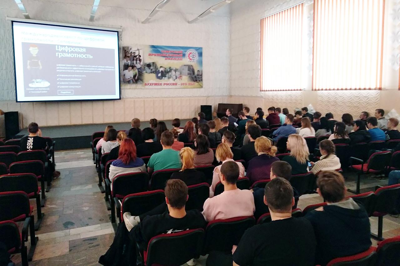 В СПК проходят мероприятия, посвященные безопасности в сети интернет
