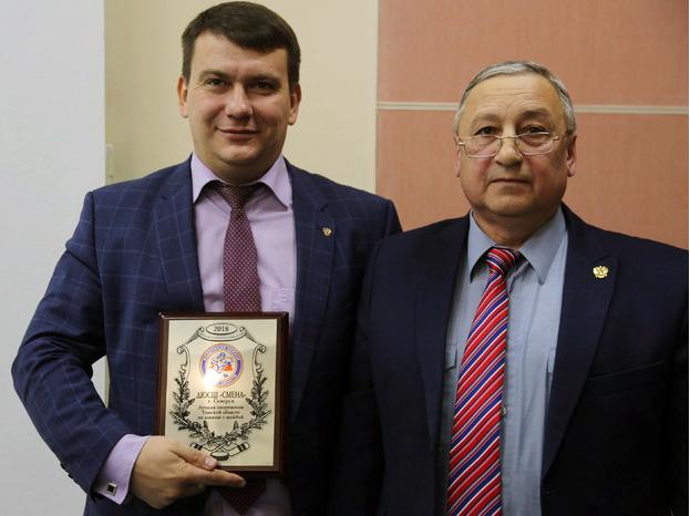 «Смена» признана лучшей спортивной школой Томской области