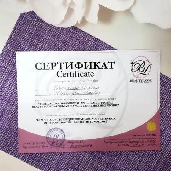 Студия наращивания ресниц Марии Степанян